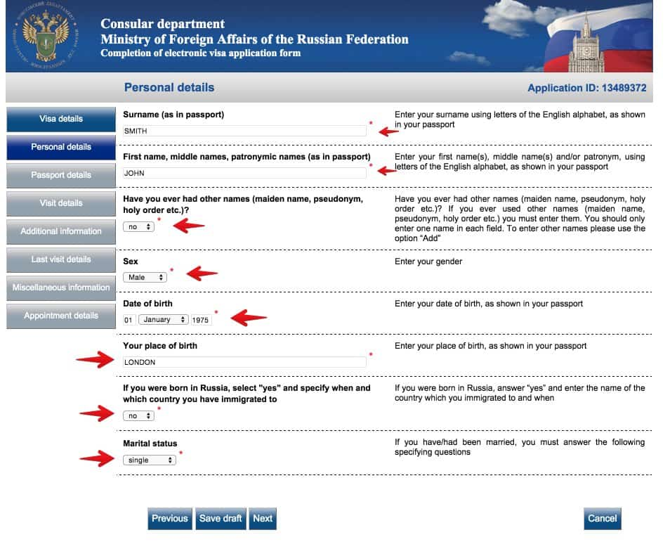 Application for a Russian visa - personal details
