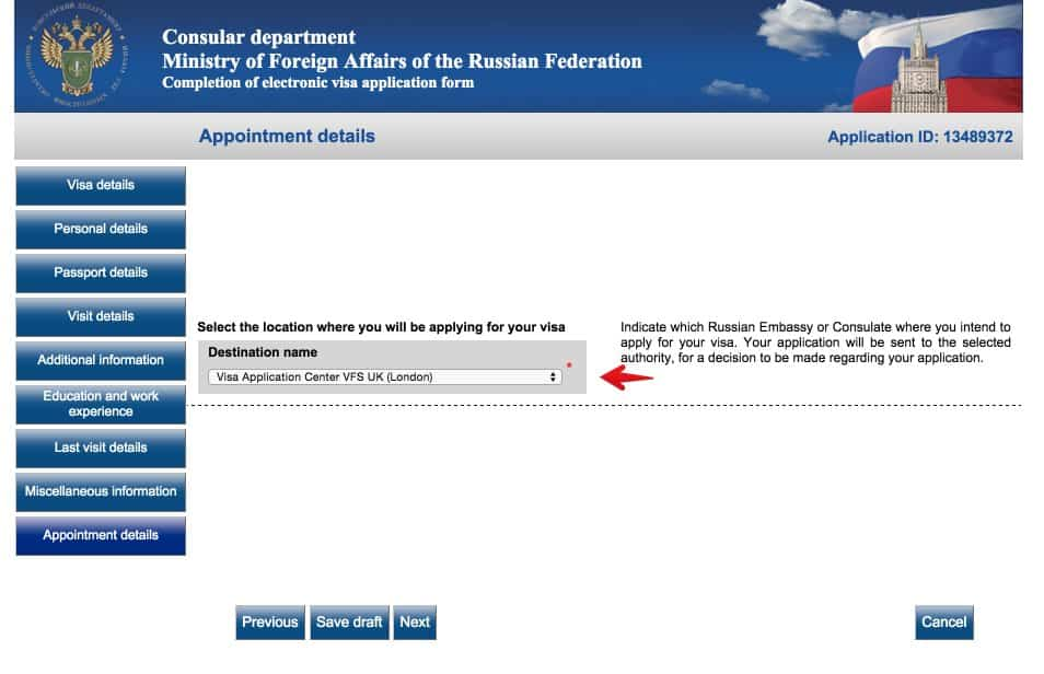 Electronic application for russian visa - appointment details