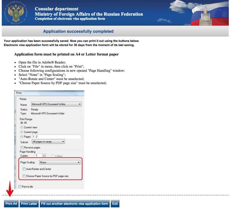 Electronic application for a russian visa - print