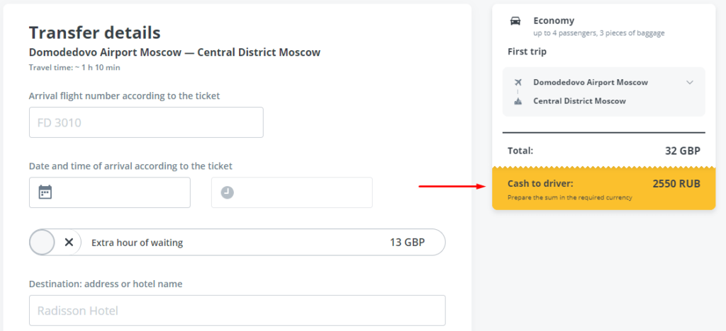 airport shuttle transfer order page