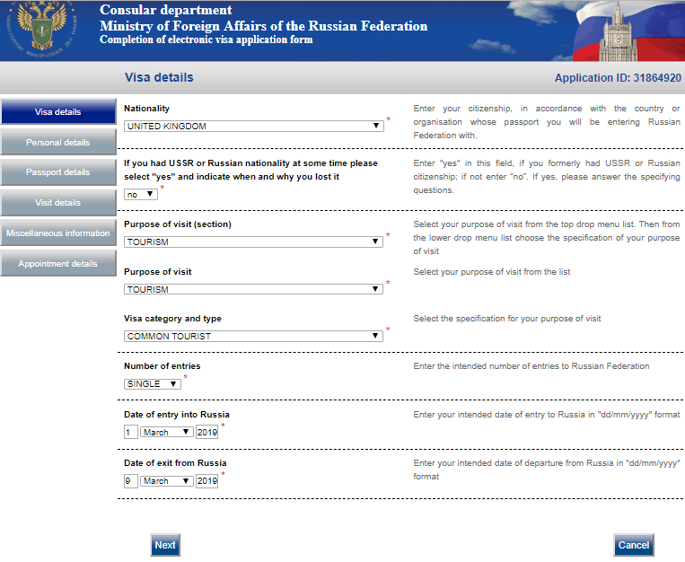 Visa to Russia application details