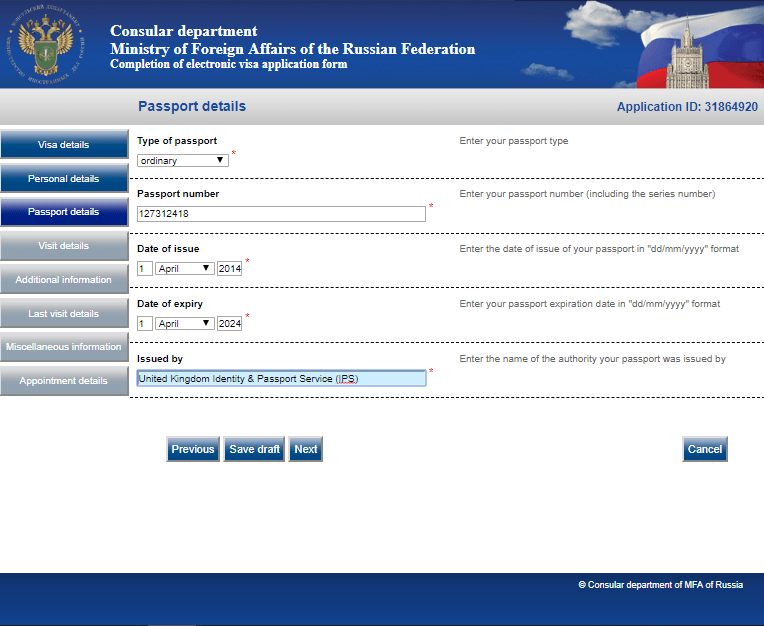 Visa to Russia application - Passport details
