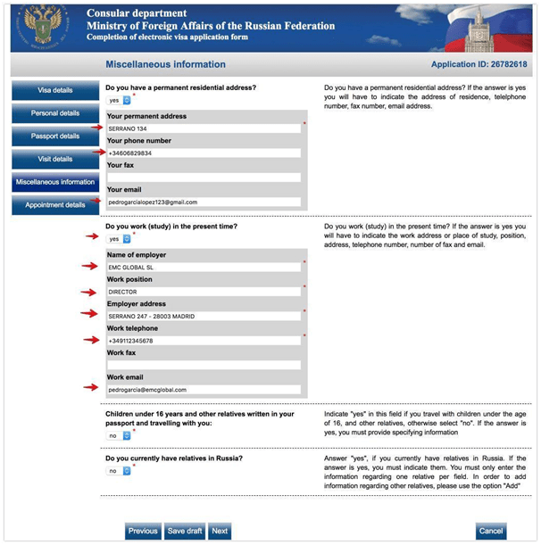 Electronic application for russian visa