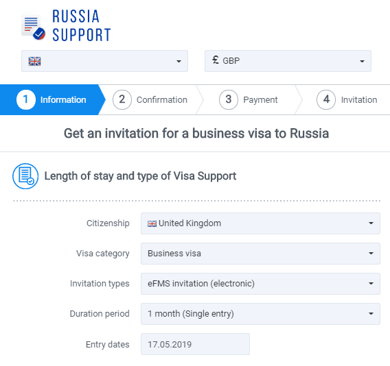 Russian business visa invitation application