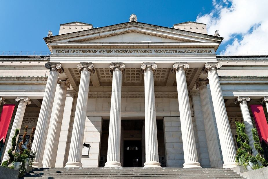 Pushkin Museum in Russia