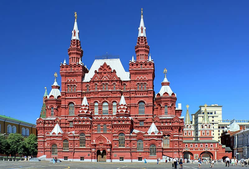 State historical museum in Russia