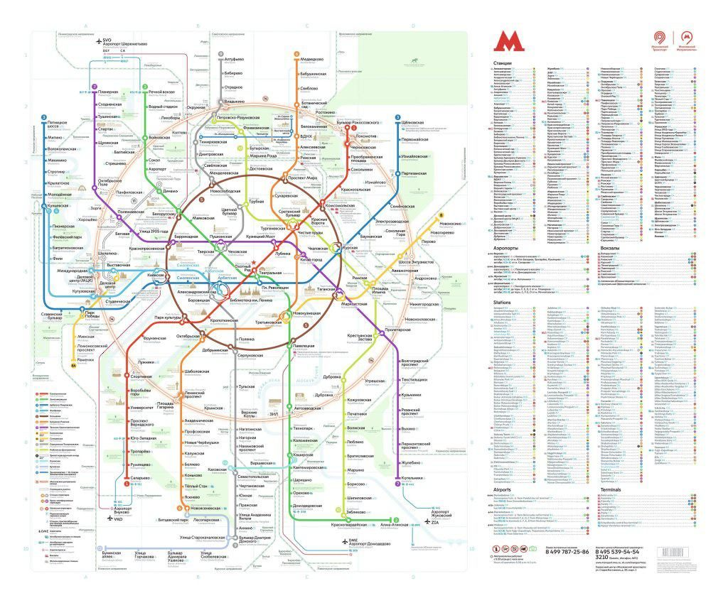 Moscow Metro Map for Tourists. All Moscow Maps - oRussia on tynda russia map, markovo russia map, irkutsk map, warsaw russia map, tatarstan russia map, vladivostok map, elista russia map, grozny russia map, serpukhov russia map, yaroslavl russia map, volsk russia map, moscow map, tula russia map, ufa russia map, samara russia map, novgorod russia map, astrakhan russia map, bashkiria russia map, crimea russia map, yurga russia map,
