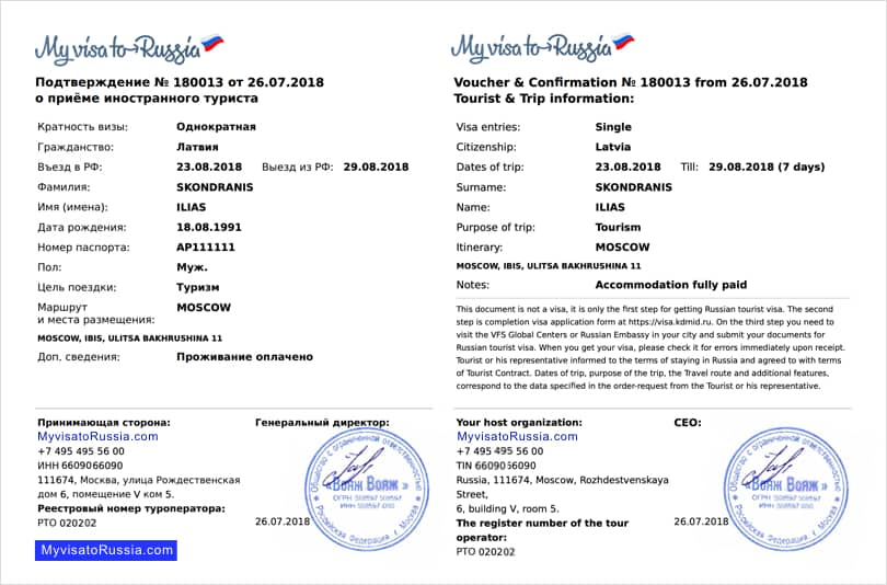 Russian Visa Invitation Letter Visa Support Special Offer