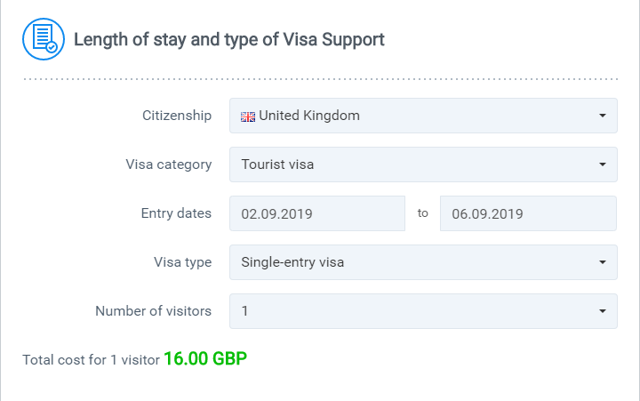 Order a Russian tourist visa invitation for just 16 GBP