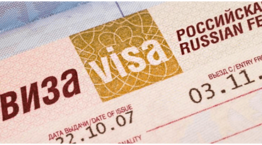 Obtaining a visa to russia