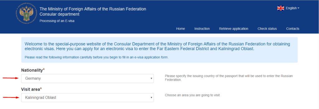 E-visa to Russia application