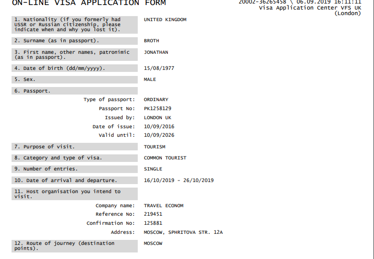 Russian Visa Application Form Guide How To Fill In The Form Hellorussia