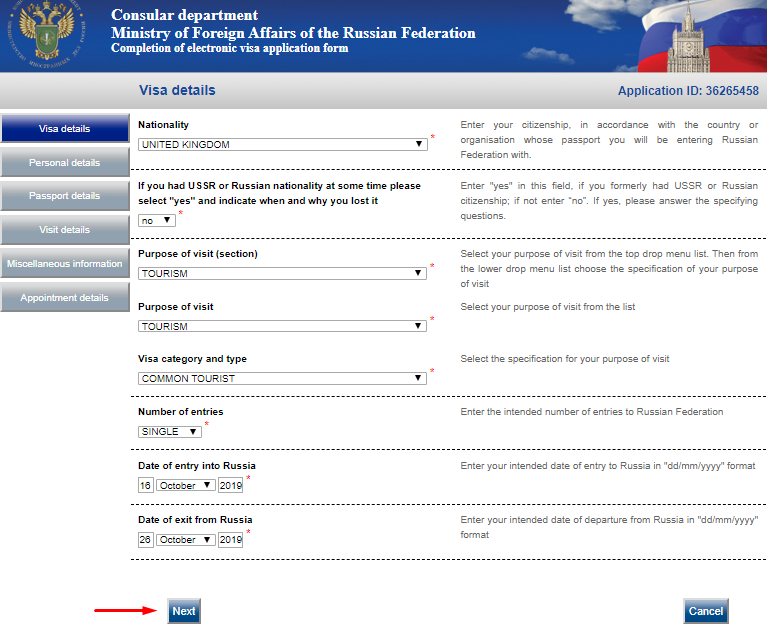 Russian visa application step 2