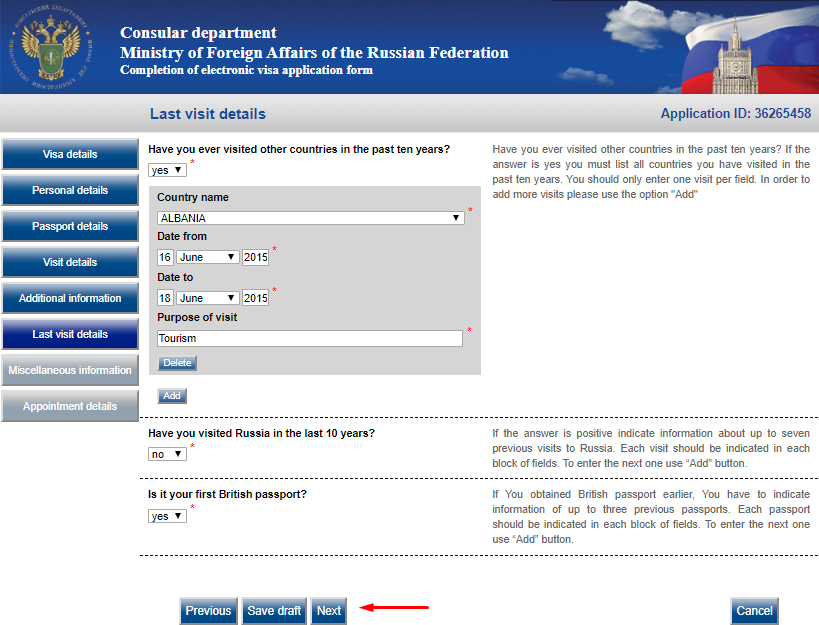 russian visa application - last visit details